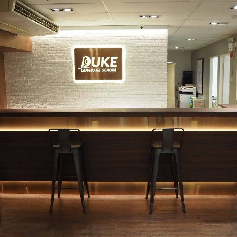 Duke-Language-School-Elementi-reception1